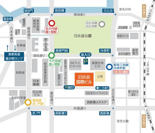 日比谷国際ビル(略図)